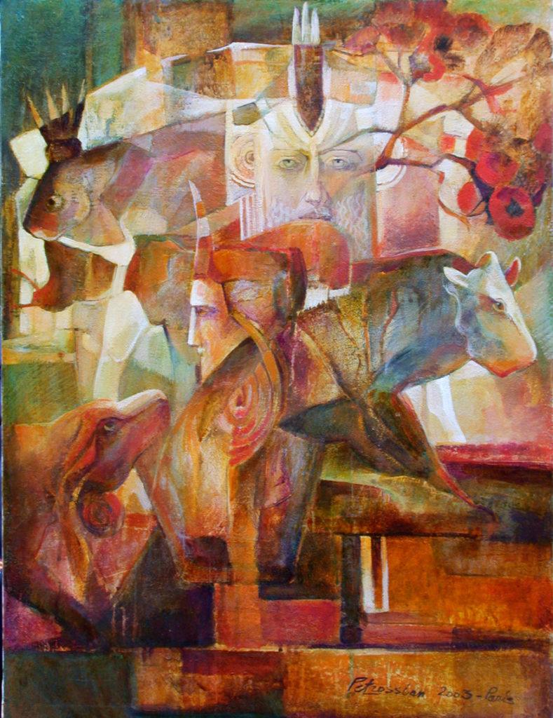 Domination by Ararat Petrossian