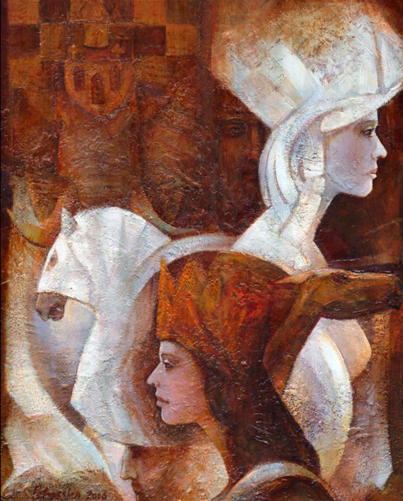 Chess by Ararat Petrossian
