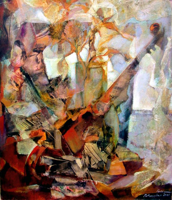 """Musical Composition"" by Ararat Petrossian"